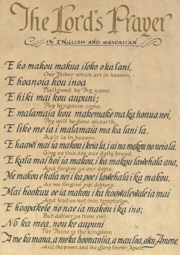 Lord's Prayer in Hawaiian
